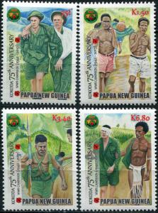 Papua New Guinea. 2017. 75th Anniv. of the Kokoda Trail Campaign (MNH OG) Set