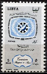 Libya; 1967: Sc. # 317: O/Used Single Stamp