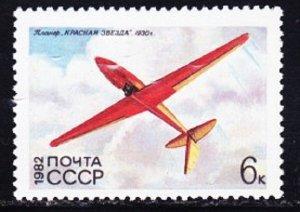 Russia 5072 Glider MNH Single