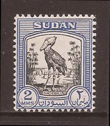 Sudan scott #99 m/h stock #F6642