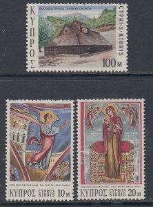 Cyprus 409-411 MNH VF