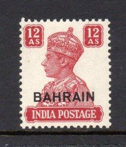 Bahrain 1942 KGVI  12a SG 50 mint CV £22