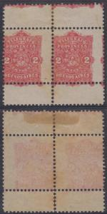 ARGENTINA BUENOS AIRES 1890 TELEGRAPH GJ# 47 PAIR WITH GUTTER MNH/MINT CV$70.00+