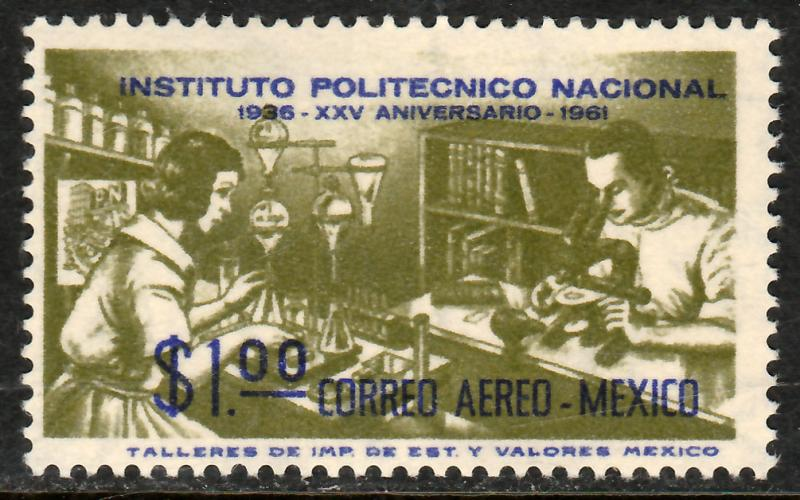 MEXICO C261, 25th Anniversary Natl. Polytechnic Inst MINT, NH. VF.