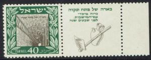 ISRAEL 1949 PETAH TIKVA 40PR MNH ** WITH TAB AT RIGHT