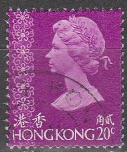 Hong Kong #316 F-VF Used   CV $12.50  (V4024)