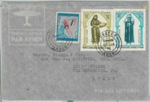 67036 -   YEMEN - Postal History -   LETTER Cover to ITALY   1976