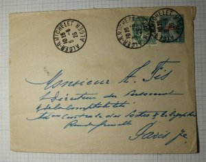 Algeria French Overprint Michelet Cancel 1926 Used Cover Sc# 6,13 Wax Seal