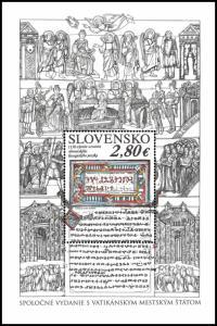 SLOVAKIA/2018, Joint Issue Slovakia and Vatican City State (Slovakia Vers)., MNH