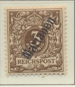 Mariana Islands Stamp Scott #11, Mint Hinged - Free U.S. Shipping, Free World...