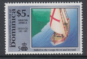 Dominica 1304 Sailing Ship MNH VF