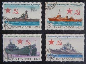 Ships, USSR, (1828-Т)