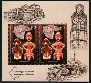 HERRICKSTAMP NEW ISSUES KOSOVO Sc.# 294 Archaeology S/S