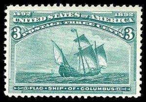 U.S. COLUMBIAN ISSUE 232  Mint (ID # 80615)