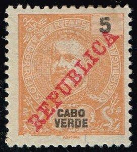 Cape Verde #86 King Carlos; Unused (0.25)