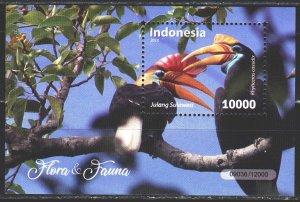 Indonesia. 2018. Birds, flora and fauna. MNH.