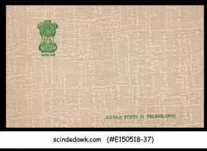 INDIA - 1968 WHEAT REVOLUTION / GREEN REVOLUTION - FOLDER - FDI