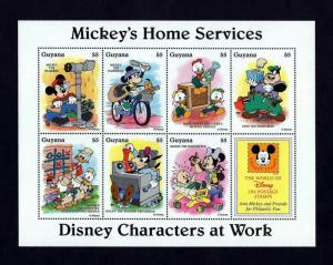 GUYANA - 1996 - DISNEY - MICKEY - HOME SERVICES - MINNIE - DONALD - MINT SHEET!