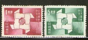 Taiwan 1969 Sc 1633-1634 Asian Palianentarian's inion MNH