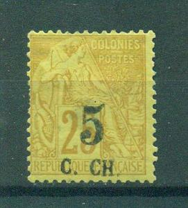 Cochin China sc# 3 mhr cat value $32.50