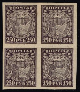 RUSSIA STAMP MNH BLK OF 4 STAMP COLLECTION LOT  #1