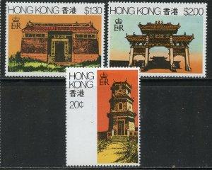 Hong Kong # 361-3, Mint Never Hinge. CV $ 3.50