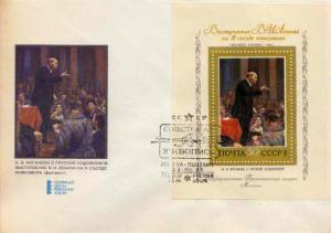 Russia, First Day Cover