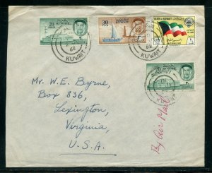 Kuwait 1962 Airmail cover to Lexington Virginia  Nice cover