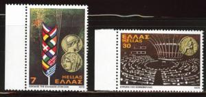 GREECE Scott 1301-1302 MNH** 1979 set