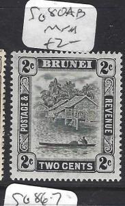 BRUNEI  (P1709B)   2C BLACK    RIVER SCENE  SG 80AB          MNH