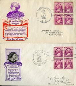 #784 (2) DIFFERENT FDC BY DYER & IOOR CACHET BN530