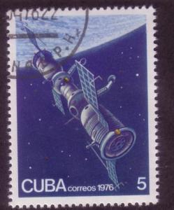 Cuba Sc. # 2053 CTO Space