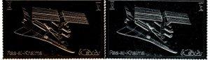 Ras Al Khaima 1972 Space Shuttle Gold And Silver (X5523)