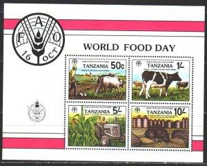 Tanzania. 1982. bl 30. FAO, rats, zebu, agriculture. MNH.