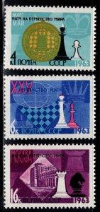 Russia Scott 2742-2744 MNH**  Chess Championship stamp set