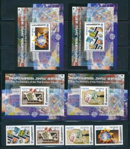 Europa Georgia  - 4X Souvenir Sheets and stamps set MNH (2006)