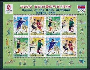 [105222] Korea 2008 Olympic Games Beijing football basketball tennis Sheet MNH