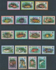 Tuvalu #O1-19 NH Fish Defins. Ovptd. Official