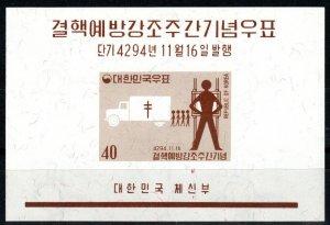 Korea #332a MNH CV $4.00 (X9672)