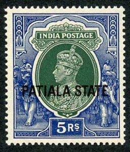 ICS PATIALA SG94 1937-38 5r green and blue PATIALA STATE U/M