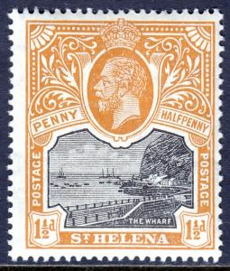 St. Helena - Scott #63 - MH - Natural gum crease - SCV $4.25