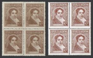 Argentina 431,431a blocks/4,MNH.Michel 411-I,411-II. B.Rivadavia,1st president.