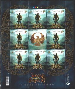 Ukraine. 2019. Small sheet 1831. Cinema Zakhar Berkut. MNH.