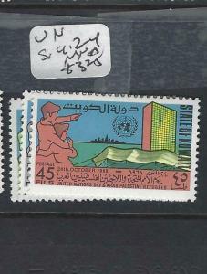 KUWAIT   (PP1305B)  UN  SG 412-4   MNH