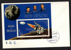 Yemen #263Gb (1969 Apollo 10  imperforate sheet) VF used on FDC