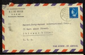 SURINAM 1953 Corner Card Solo Franking 1948 12 1/2c Queen Wilhelmina Sc 174 USA