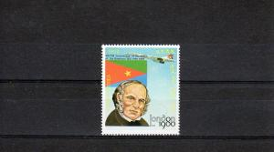 Eritrea 1980 Concorde/Sir Rowland Hill/London 80 set perf