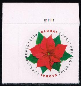 US #5311 Poinsettia P# Single; MNH (2.40)