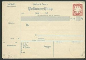 GERMANY BAVARIA 10pf parcel card fine unused...............................58578