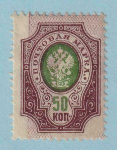 RUSSIA 85  MINT HINGED OG * PRINTING ERROR - SHIFTED BACKGROUND - VERY FINE!
